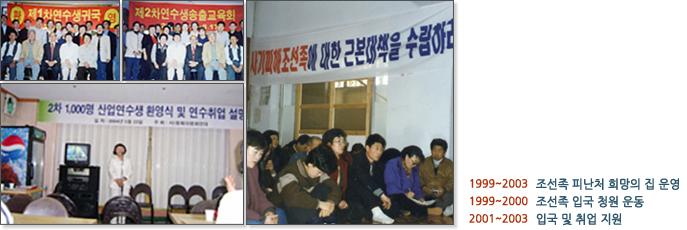 business_china_0203(조선족2).jpg